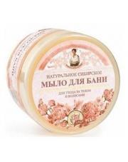 Kwiatowe mydło Agafii - naturalne syberyjskie