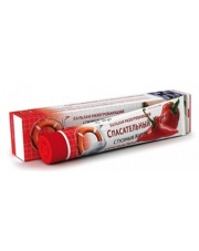 Ratownik krem-balsam rozgrzewający z gęsim tłuszczem i pieprzem kajeńskim